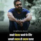 150+ Hindi Positive Quotes in Hindi