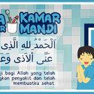 Doa Keluar Kamar Mandi by elsakio on DeviantArt