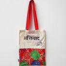 The Independence sari tote - Vibrant red floral sari
