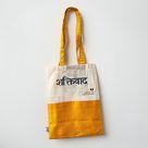 The Independence sari tote - Luxe yellow sari