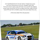 CM9 7637 Rob Collard, BMW 125i M Sport. Greetings Card. Rob Collard, BMW 125i M Sport, BTCC Snetterton Sunday 9th August 2015, Autosport, BMW 125i M .