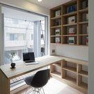 5 tips om de perfecte thuiswerkplek te creëren.