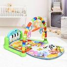 Baby Kick & Play Piano Gym Activity Play Mat
