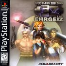 Playstation 1 - Ehrgeiz God Bless the Ring