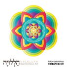 Jewish Mandala Wall Art Print- LaY'hudim Haytah Orah v'Simcha v'Sason v'Yakar-Purim-Queen Esther-PDF-Printable-Décor-INSTANT DOWNLOAD