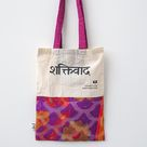 The Independence sari tote