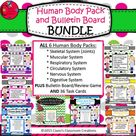 Human Body Pack BUNDLE