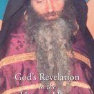 God's Revelation to the Human Heart (Paperback)