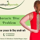 Ayurvedic Treatment for Thoracic Disc Problem without surgery