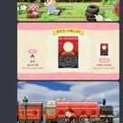 Animal crossing trains