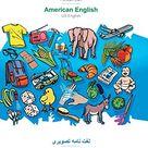 BABADADA, Persian Dari (in arabic script) - American English, visual dictionary (in arabic script) - pictorial dictionary: Persian Dari (in arabic ...