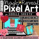 Google Sheets Valentine's Day Digital Pixel Art Magic Reveal MULTIPLICATION