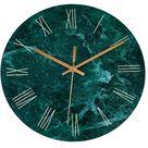 Foxtop Marmor Design Uhr