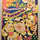 Vintage sheet music- bright and crazy French flappers vaudeville revue Balieff's Chauve-Souris. O Katharina! Armenian Russian. Hudiakoff art