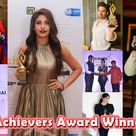 ICONIC ACHIEVERS AWARD 2021 Winners List Check Out Here
