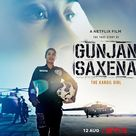Gunjan Saxena Trailer: A highly inspiring and thrilling movie on cards