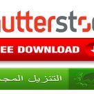 طريقة تحميل الصور من موقع Shutterstock دون دفع اي سنت Gaming Logos Shutterstock Free Download