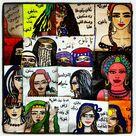 امثال شعبيه Zebra Painting Egyptian Art Egyptian Painting