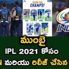 IPL 2021   Mumbai Indians Retain And Released Players List   Telugu Buzz