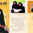 درس امي الجديدة الصف الرابع مادة اللغة العربية بوربوينت Books