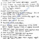 Part 7 - Indian Constitution Class Notes for Civil Services in Telugu Medium