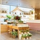 The 10 Most Charming Flower Shops in Madrid