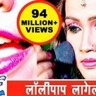 Lollipop Lagelu Song Lyrics Translation In Hindi Pawan Singh In 2020 Song Playlist Songs Lyrics