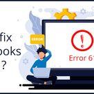 QuickBooks Error 61 (4 step by step methods to fix) Currace.com