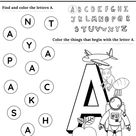 A to Z alphabet coloring pages - Printable and Online Worksheets Pack