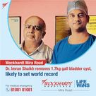 Multispeciality Hospitals in India