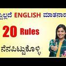 Home - Learn English