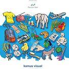 BABADADA, Basa Jawa - Persian Dari (in arabic script), kamus visual - visual dictionary (in arabic script): Javanese - Persian Dari (in arabic script)