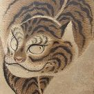 Japanese Edo p. Nagasaki School Tiger Scroll, Shuseki item 1098500