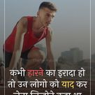 100+ Hard Work Motivational Quotes in Hindi with Images