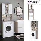 Vicco Waschmaschinenschrank LUIS Weiß 190 x 64 cm   Badregal Hochschrank Waschmaschine Bad Schrank Badezimmerschrank Überbau