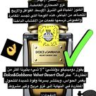 Pin By Fofh Ho On عناية Skin Care Mask Perfume Skin Care