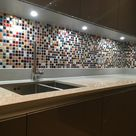 HOUSE OF MOSAICS Ibiza 9-Pack Multi-color 12-in x 12-in Glossy Glass Wall Tile | USIBIZAGS8