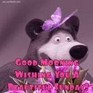 Good Morning Wishing You A Beautiful Sunday Gif