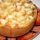 Apfel-Käsekuchen mit Karamellguss und Marzipan (18 cm Springform) | DasKochrezept.de – Kochrezepte, Saisonales, Themen & Ideen
