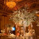 New York City Wedding at the Plaza Hotel from Brian Hatton Photography