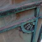 Old Screen Doors