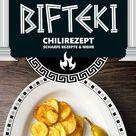 Bifteki Rezept | Griechisches Hacksteak mit Schafskäse