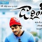 Darling Telugu Background Music Free Download
