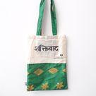 The Independence sari tote - Luxe green floral sari