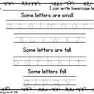 FREE Lowercase Letters Handwriting Practice Pages