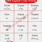 ان فقرات کویاد کر کے ابھی انگلش بولنا شروع کریں