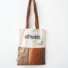 The Independence sari tote - Luxe copper tones sari