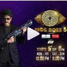 Bigg Boss Telugu Season 5 2021 Starting Date, Time, Host, Promo Video, Contestants List