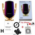 360 Rotation QI Silicone Pad Wireless Fast Car Charger Wireless Car Phone Holder - Gold / (H) Holder & iOS cable