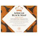 Nubian Heritage African Black Bar Soap, 5 Oz. - Walmart.com